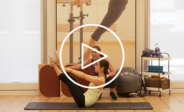 Exercise of the Month