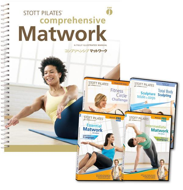 Imp Intensive Mat Plus Course Package Japanese Merrithew