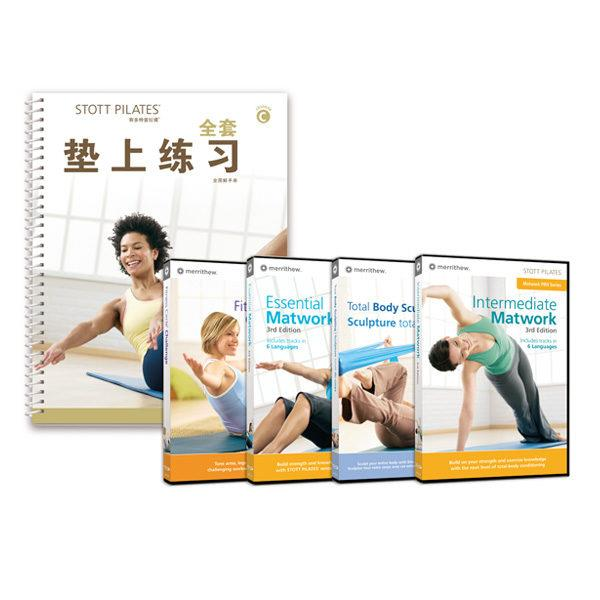 IMP - Intensive Mat Plus Course Package (Chinese)
