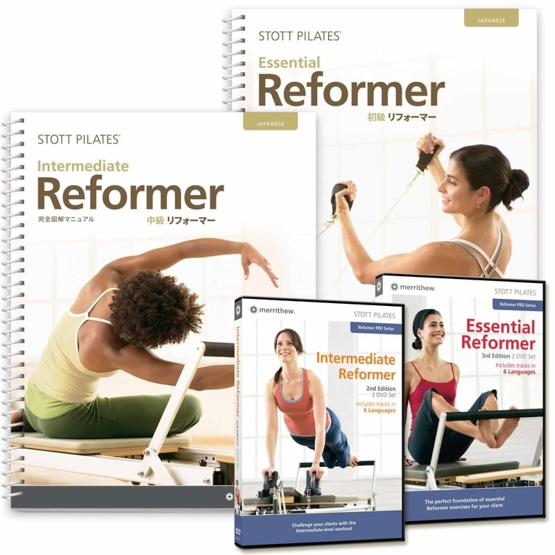 IR - Intensive Reformer Course Package (Japanese)